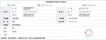湖北凯耀宏向博雅棋牌下载安装红十字会捐赠